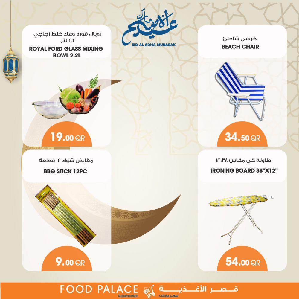 Food Palace Qatar offers 2021