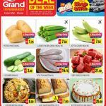 Grand Hypermarket Qatar offers 2021