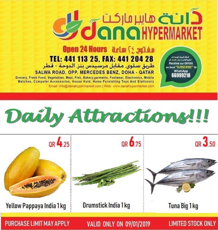 dana Qatar Offers - Daily Deal