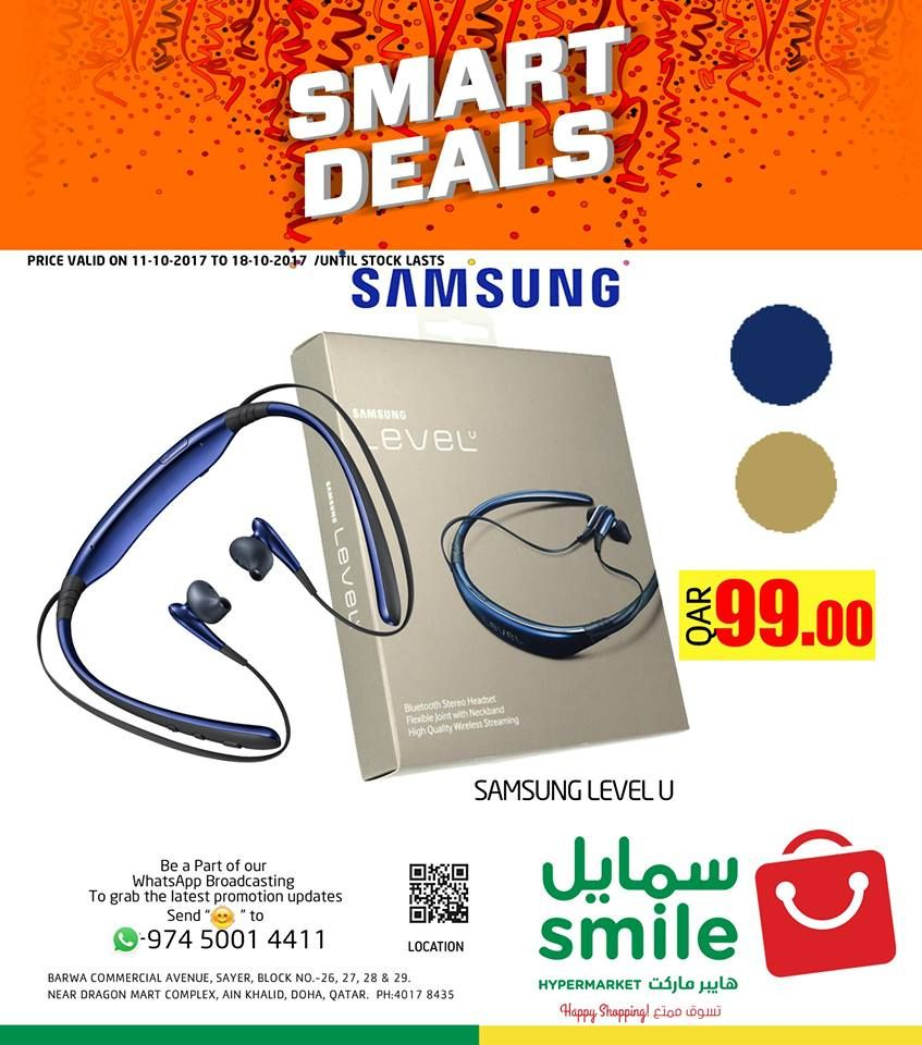 Smart deal - Smile Hypermarket Qatar