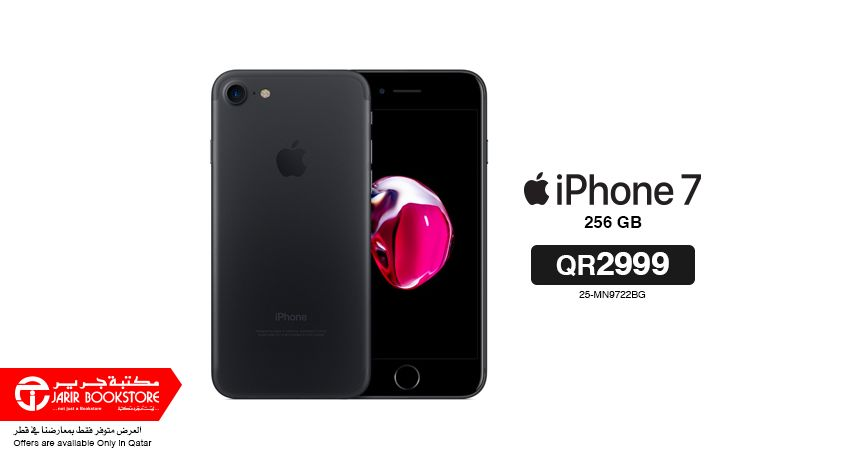 Now get iPhone 7 256GB for only QR2999