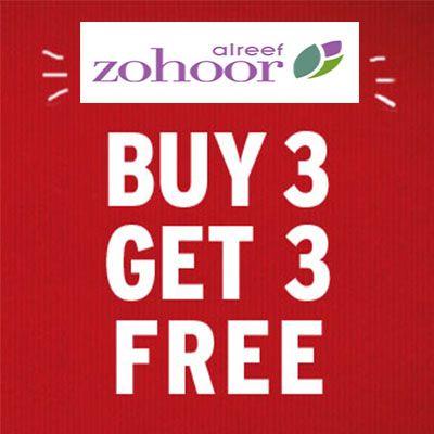 BUY 3 Get 3 FREE -  Zohoor Alreef Qatar