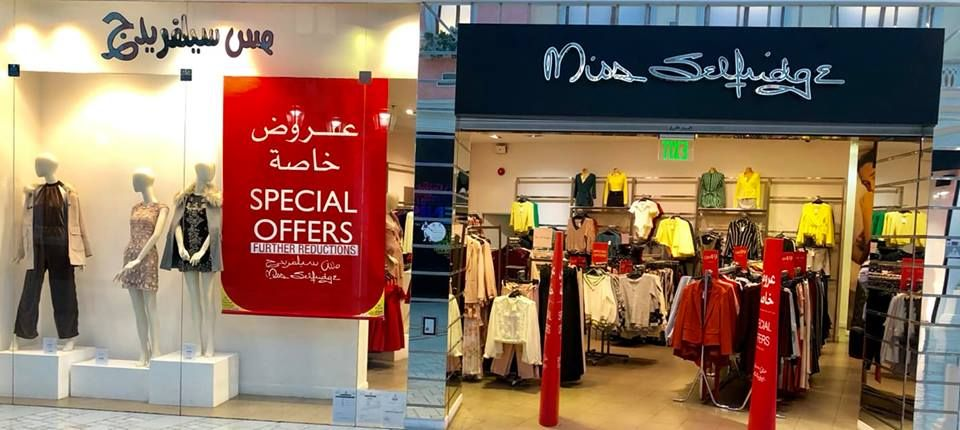 Miss Selfridge Qatar Offers