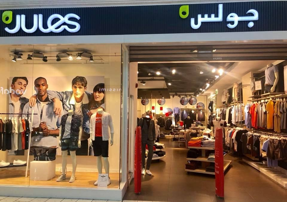Special Prices - jules Qatar