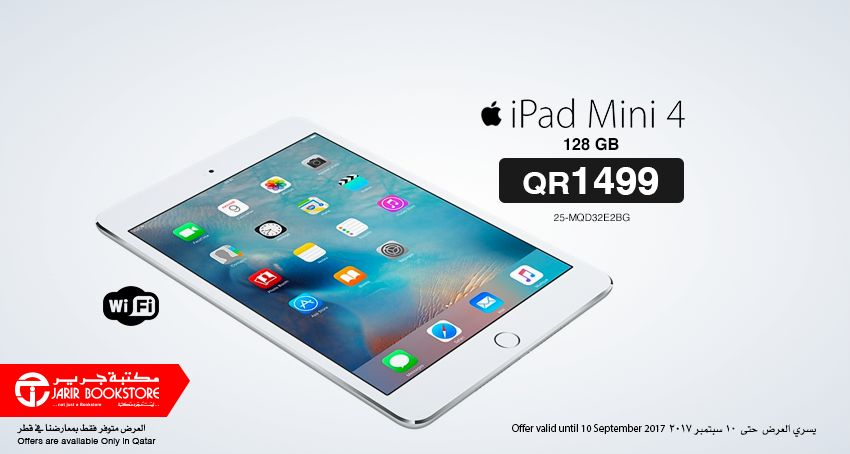 Now get iPad Mini 4 for only QR1499  - Jarir Bookstore Qatar