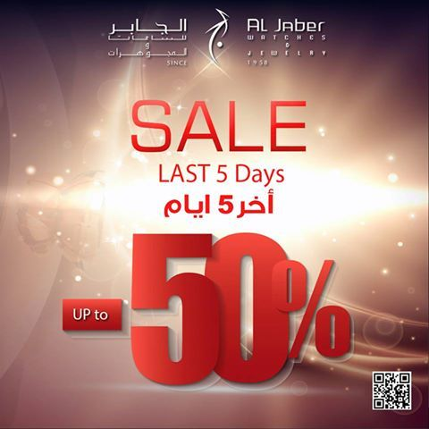 Last 5 days - Save up to 50 percent