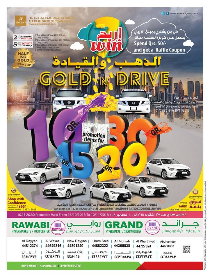 Al Rawabi Group Qatar Offers