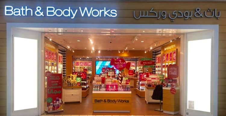 Bath & Body Works Qatar