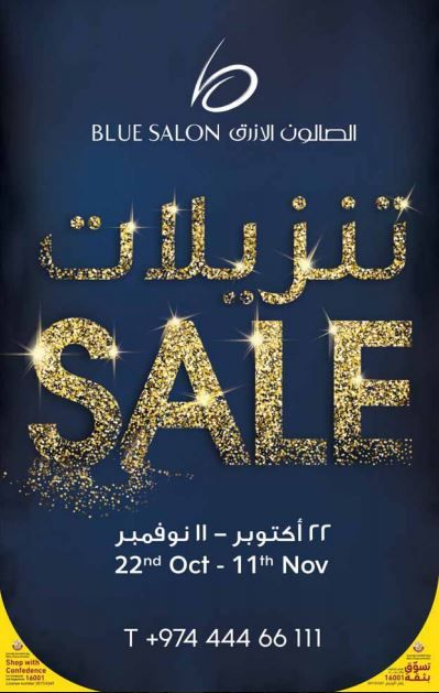 S A L E -  Blue Salon