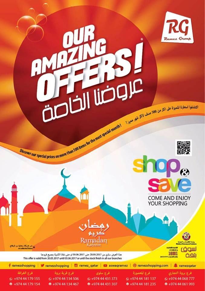 Offers Aswaq Ramez qatar