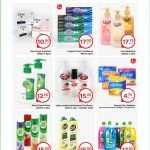 Family Food centre Qatar offers 2021