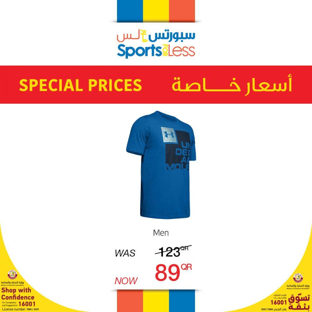 عروض الركن الرياضي قطر 2021
