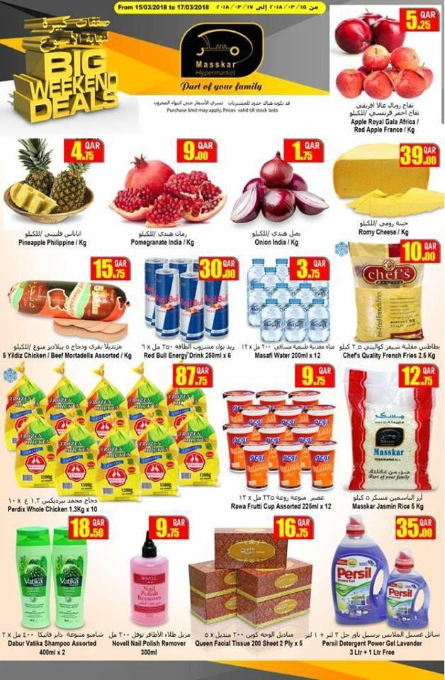 Masskar hypermarket Qatar Offers