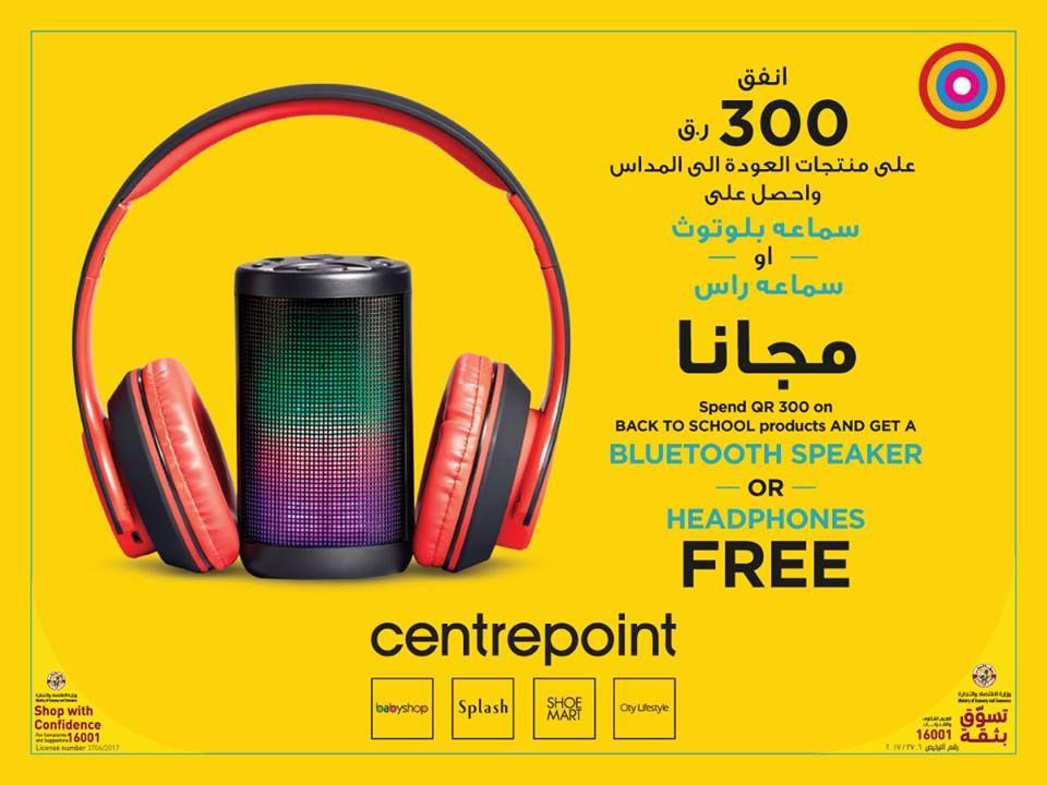 CentrePoint Qatar Offers
