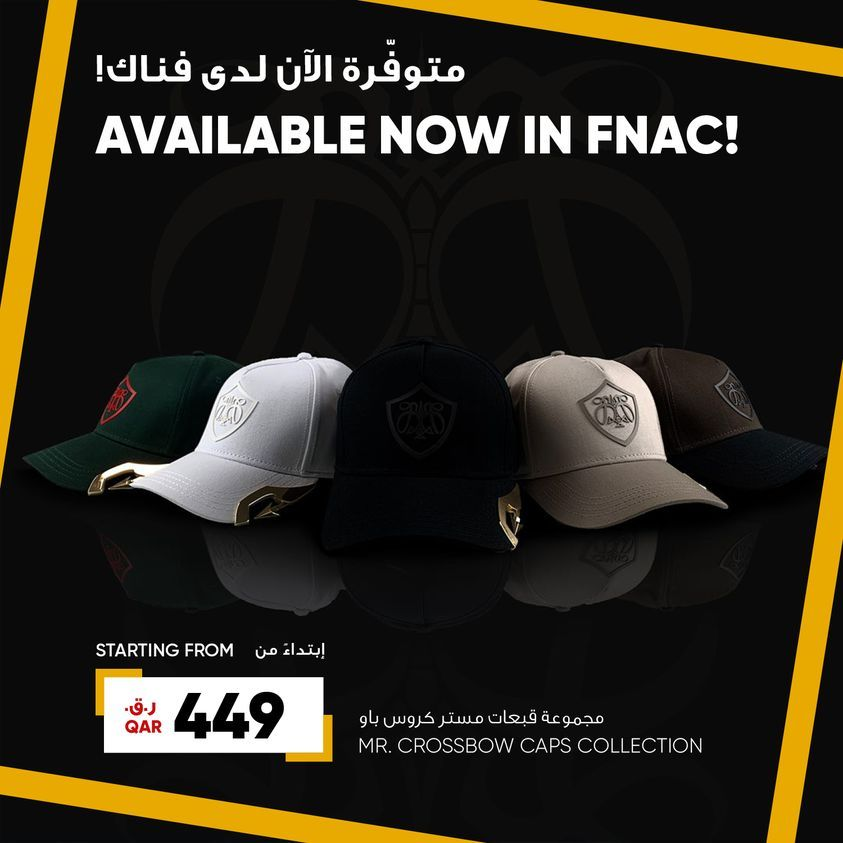 Fnac Qatar offers 2021