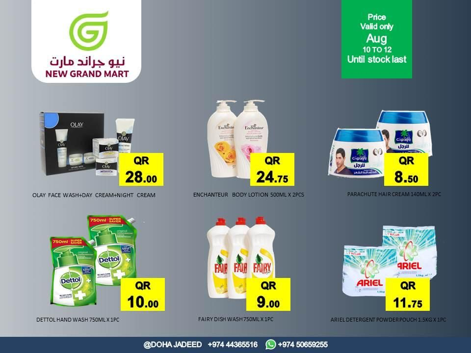 New Grand Mart Qatar Offers  2020
