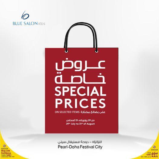 Blue Salon Qatar offers2021