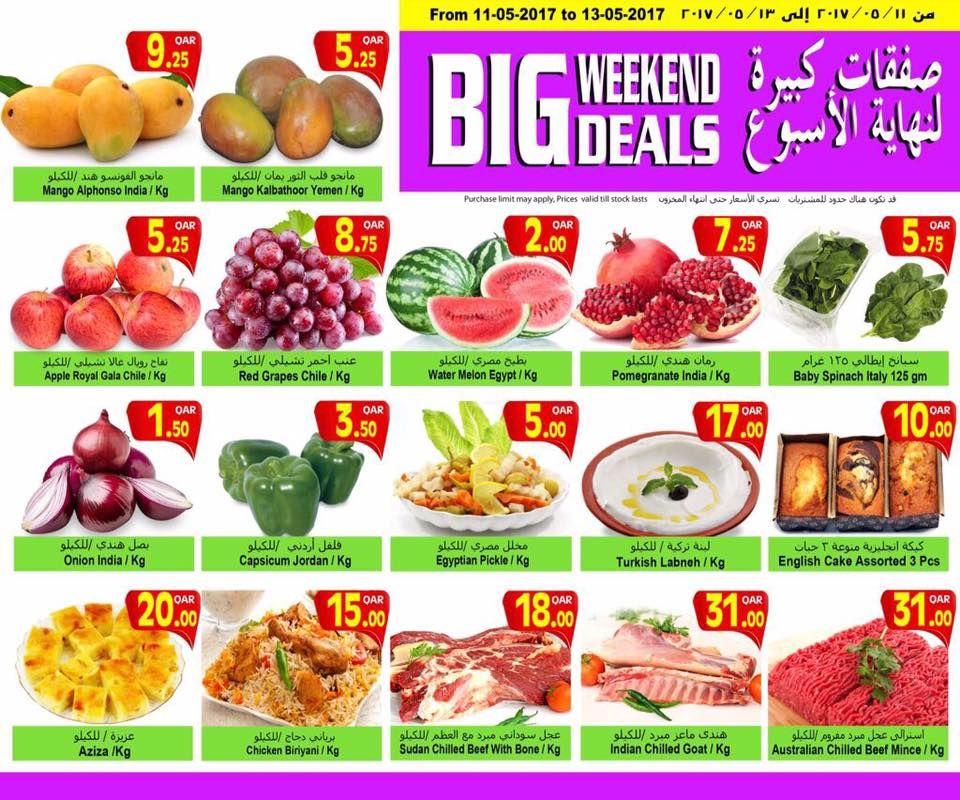 BIG Weekend Deals - Masskar hypermarket