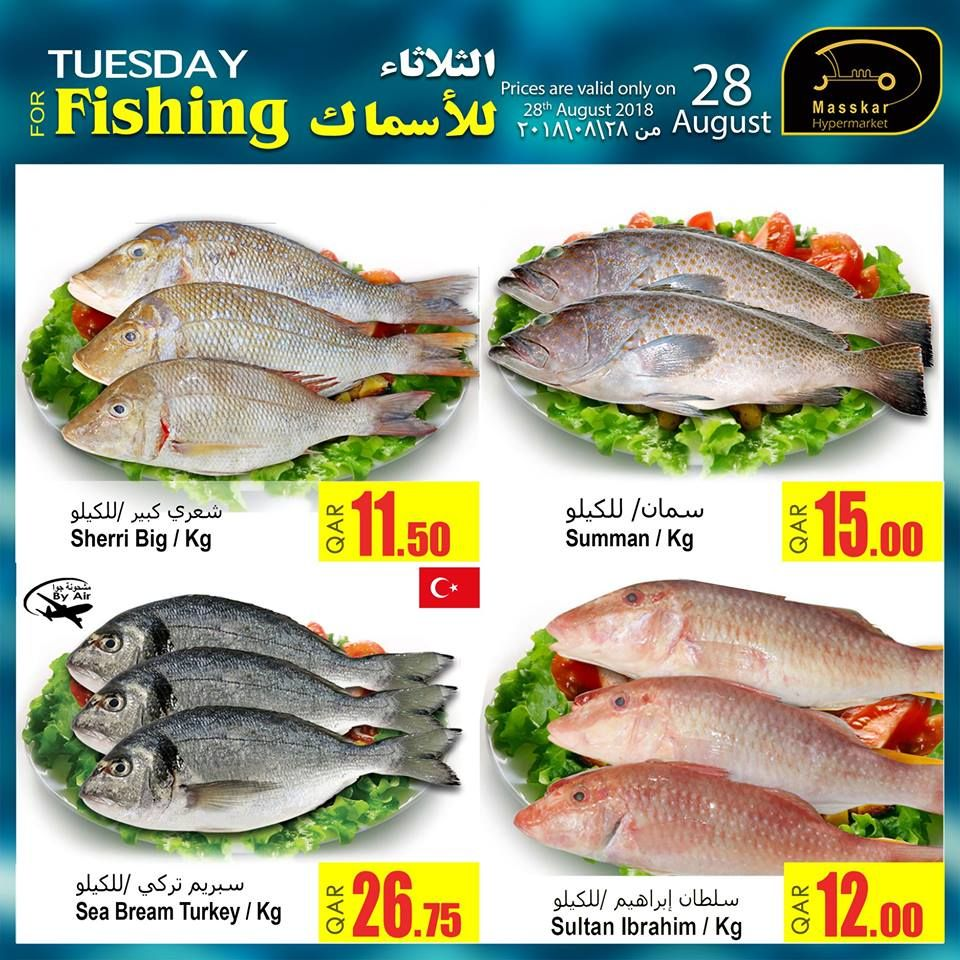 Offers Tuesday for fishing -  masskar hyper market Qatar