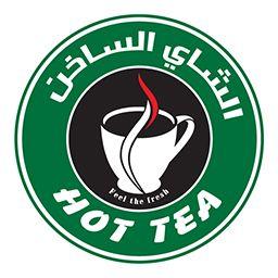 HOT TEA QATAR OFFERS  2019
