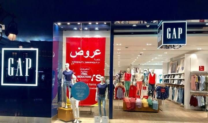 GAP  Qatar  Offers  2021