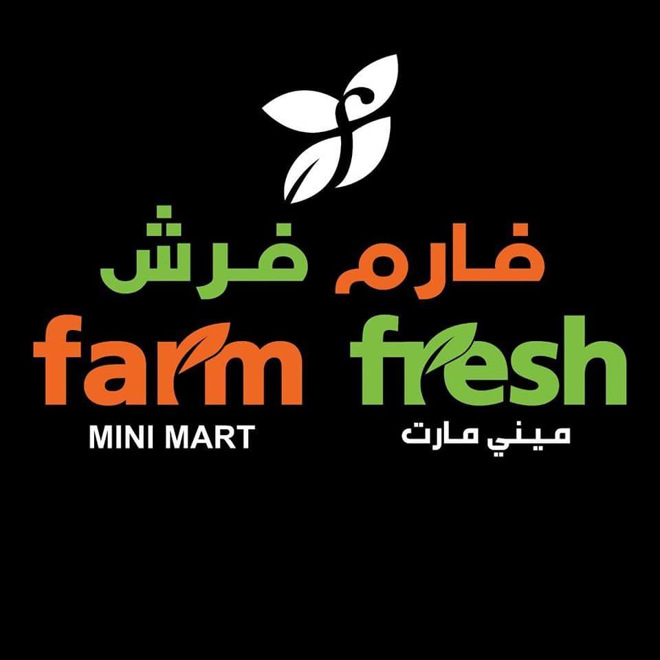 Farm Fresh Mini Mart Qatar offers 2021