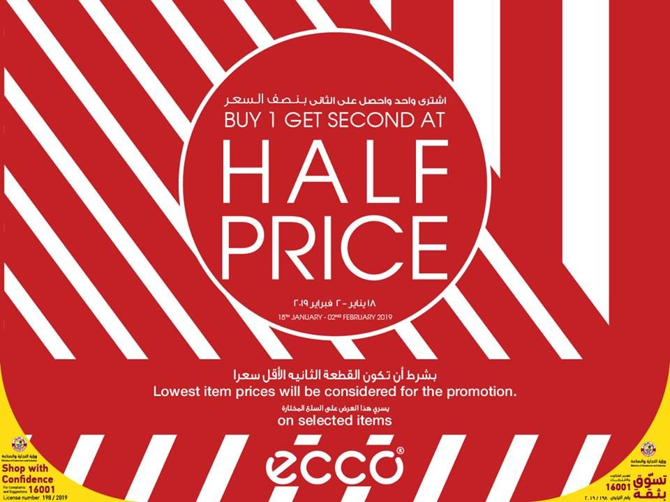 ecco Qatar Offers