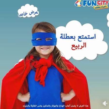 Fun City Offer - Qatar