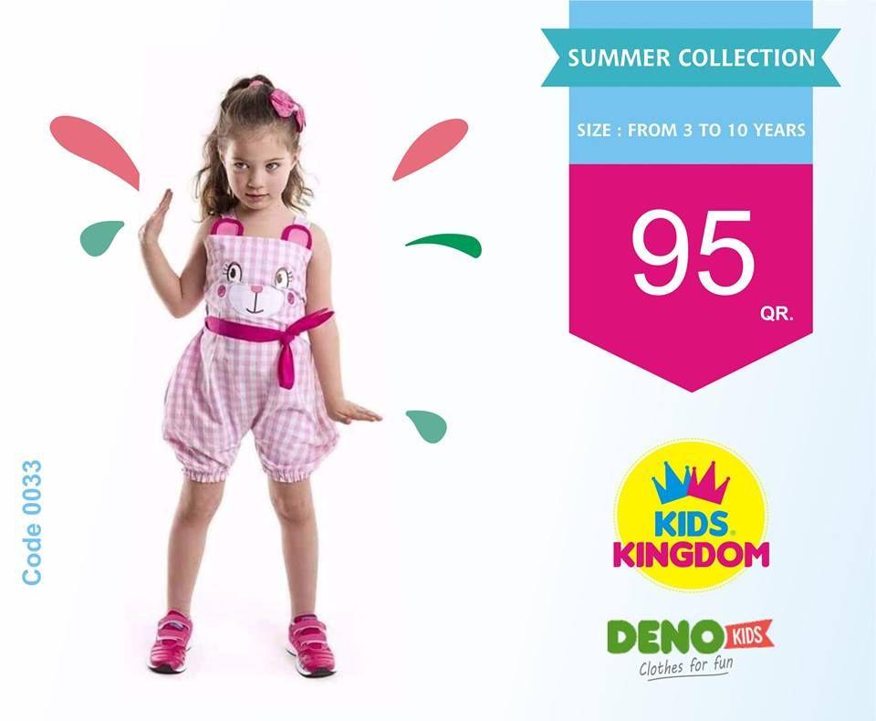 Kids Kingdom Qatar Offers