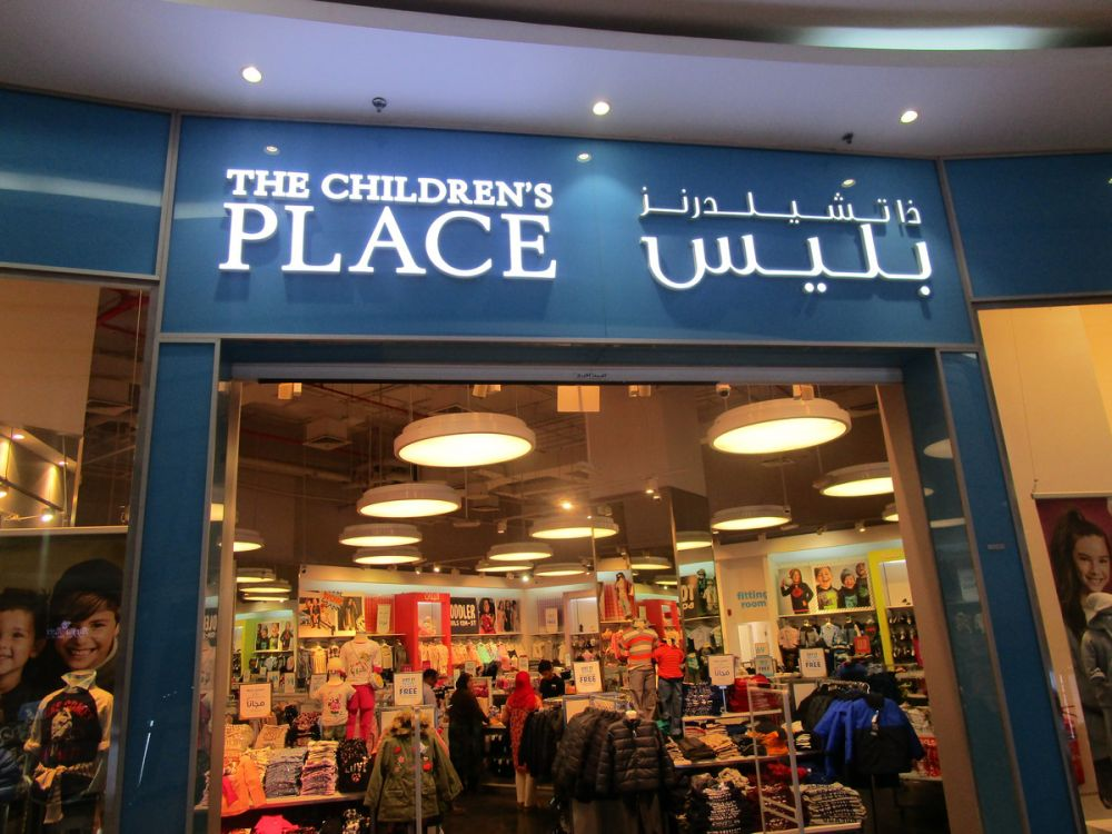 The Children's Place - Buy 2 Get 1 Free