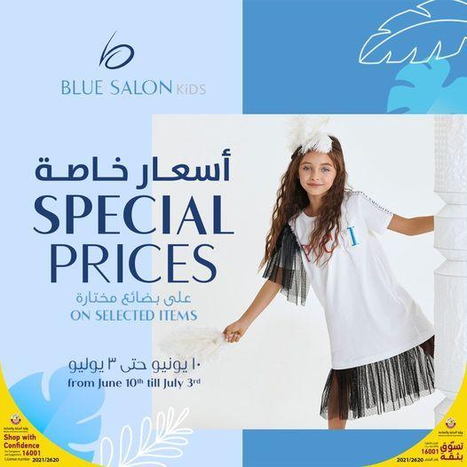 Blue Salon Qatar Offers  2021