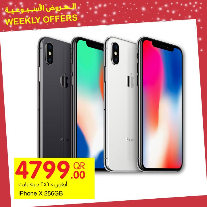 iphone 6 deal iphone x deals available at carrefour qatar 5464 11317