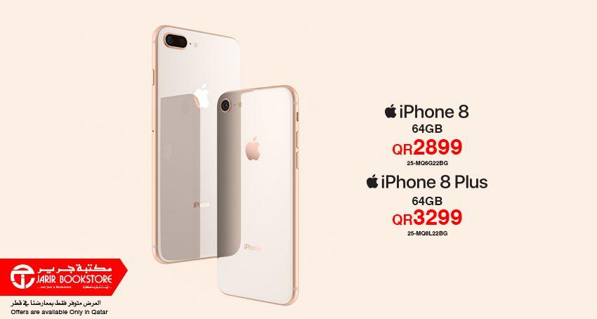 الآن أسعار رائعة على آيفون 8 و آيفون 8 بلس - مكتبة جرير قطر