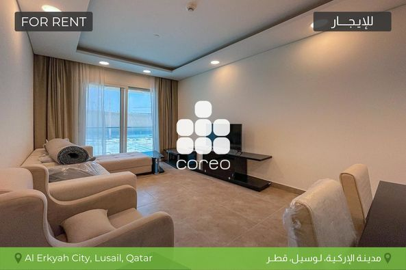 Coreo Real Estate Qatar offers 2021