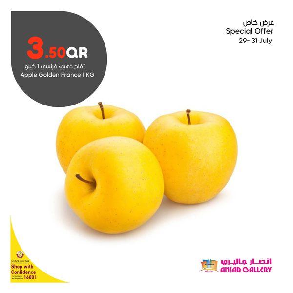 Ansar Gallery Qatar Offers 2021
