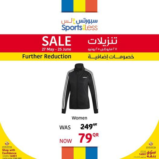 Sports for less Qatar Offers 2021