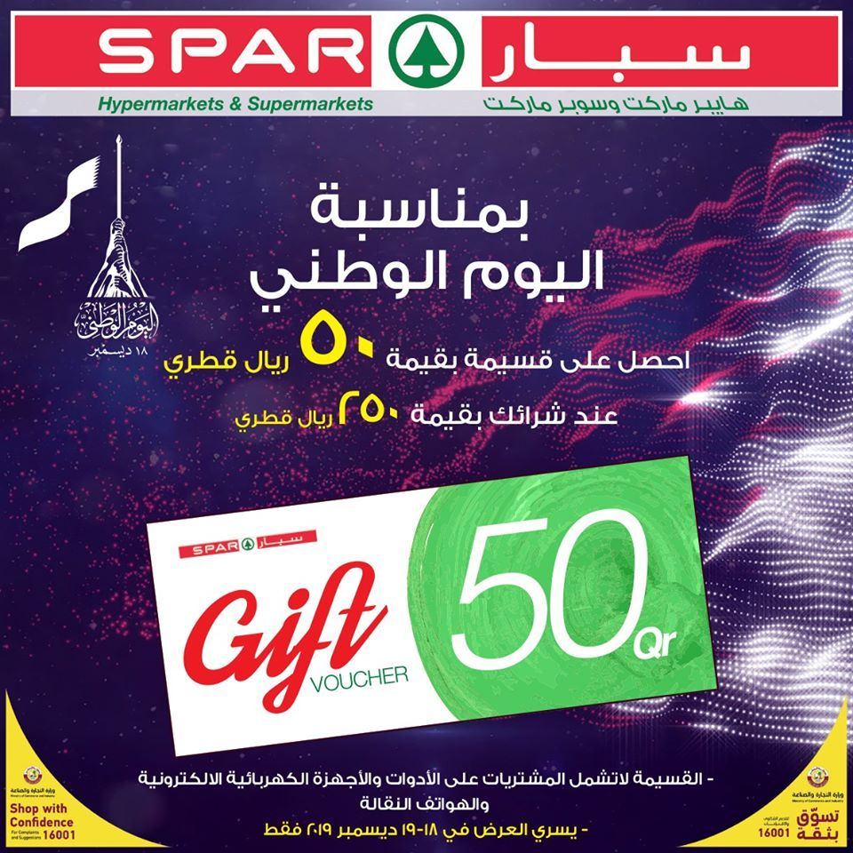 QATAR NATIONAL DAY Offers SPAR Qatar  2019