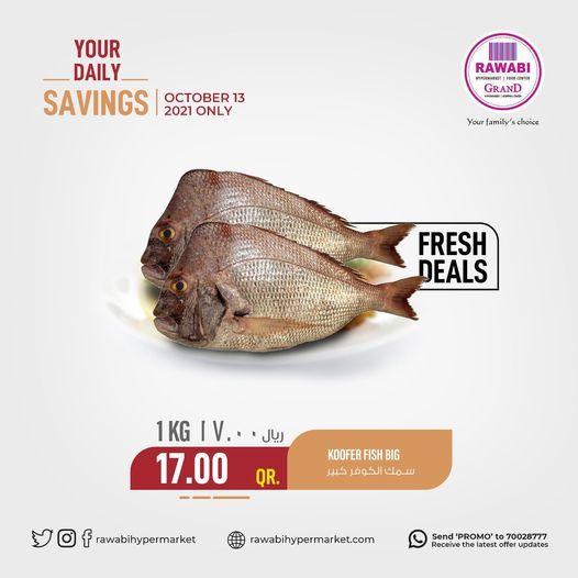 Al Rawabi Hypermarket Qatar offers 2021
