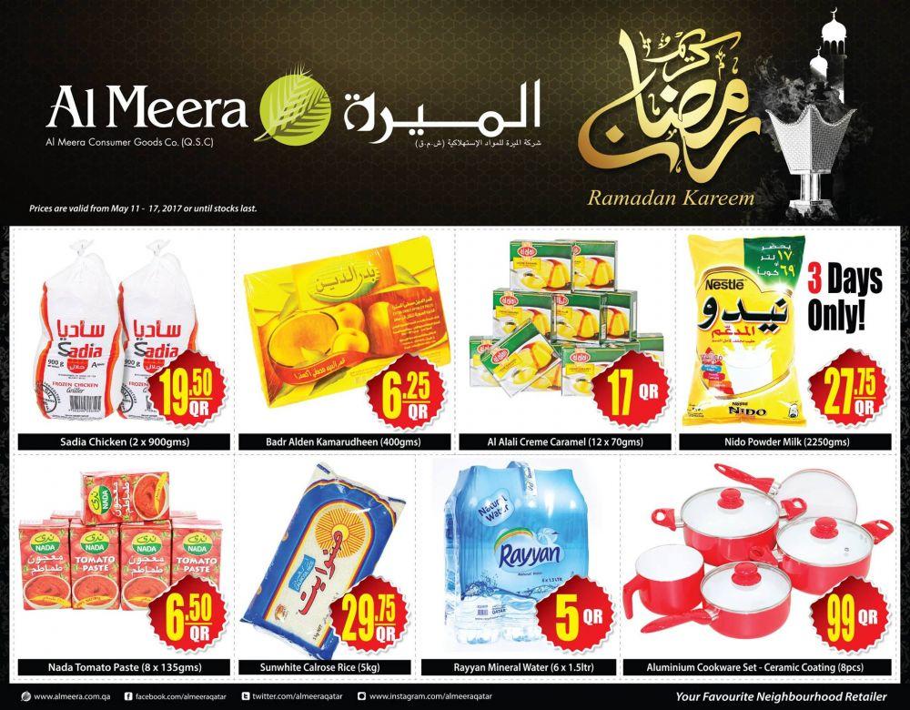 عروض الميرة قطر - رمضان كريم