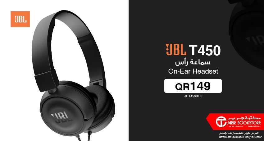 سماعة رأس جي بي ال تي 450