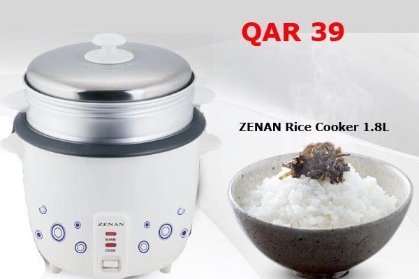طباخ أرز