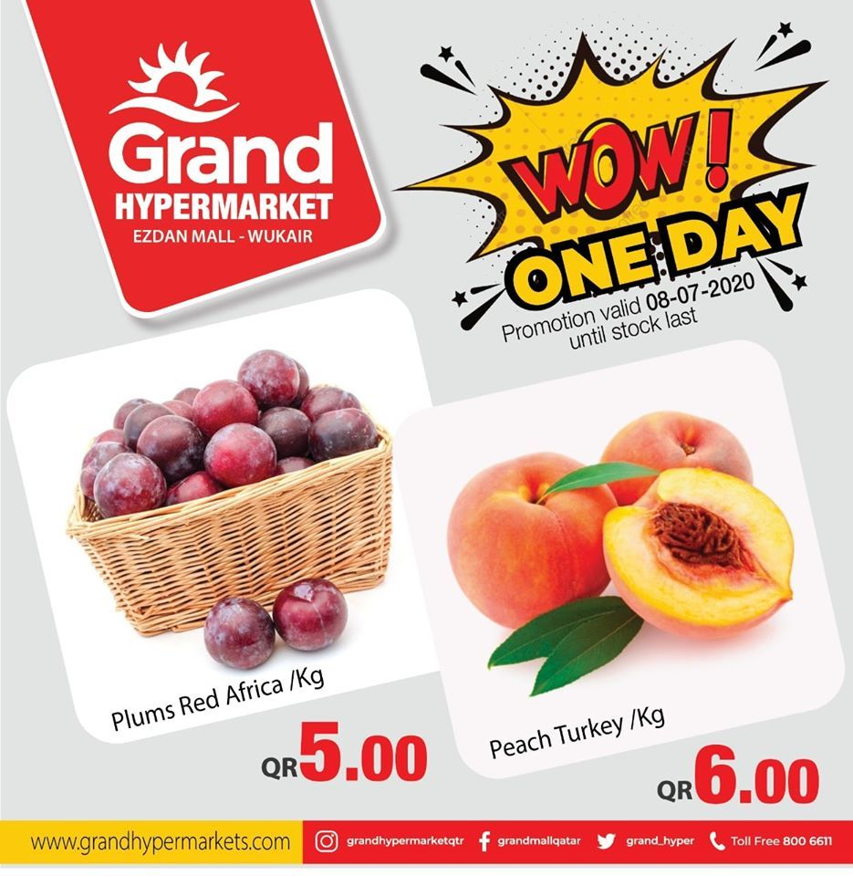 Grand Hypermarket Ezdan Mall QATAR Offers