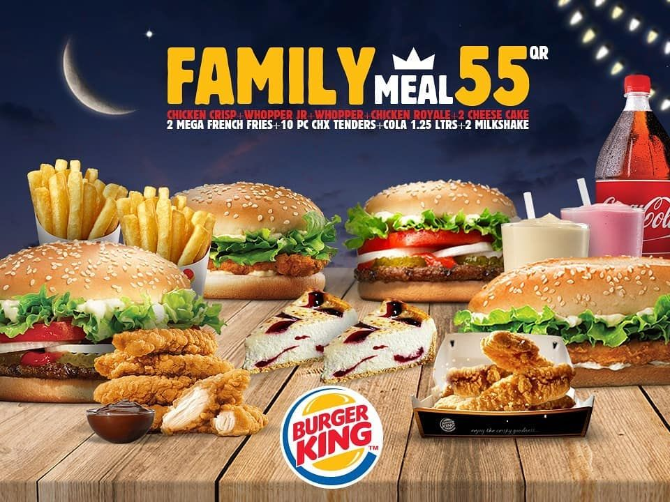 Burger King Qatar Offers 2020