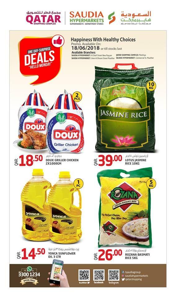 Offers Saudia Hyper Market  Qatar