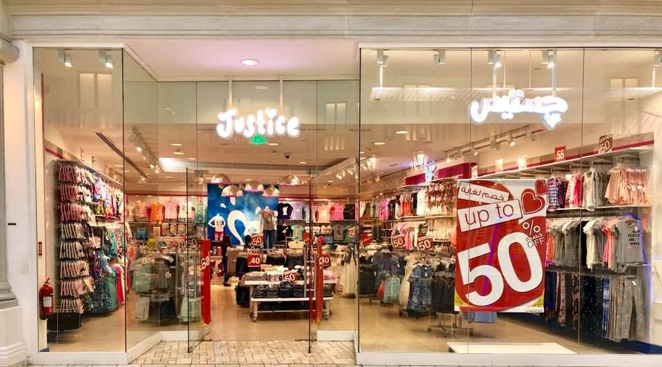 Justice Qatar  -  Special Offers