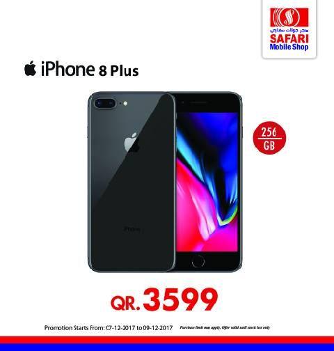Mobile Offers - Safari Hypermarket Qatar
