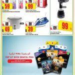 Al Meera Qatar offers 2021