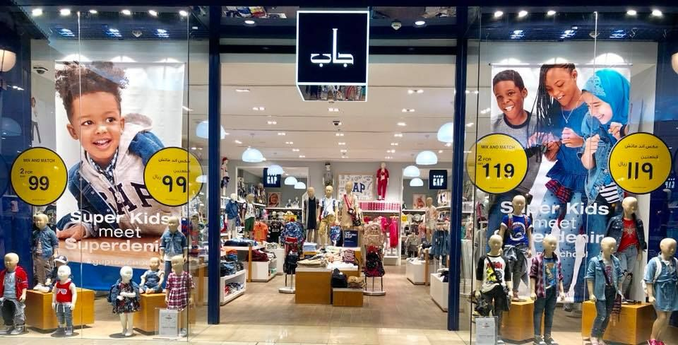 GAP  Qatar  Offers