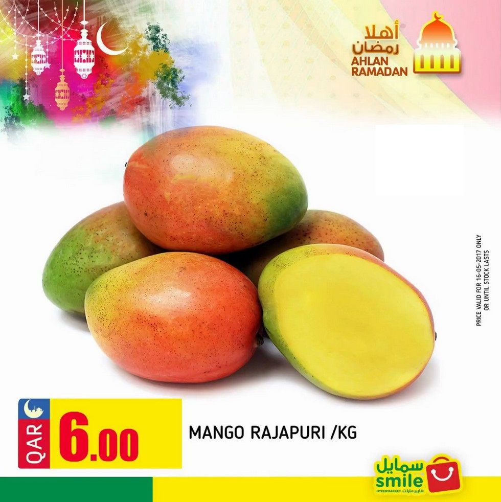 Smile Hypermarket Qatar Offers