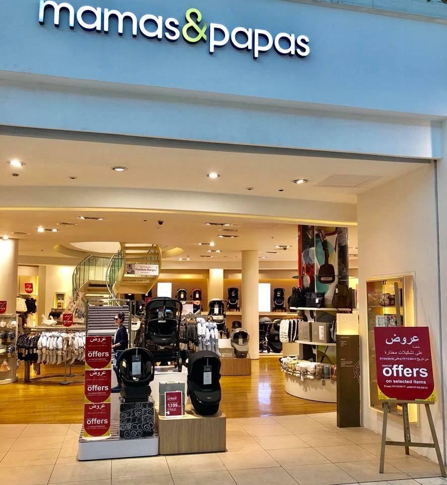 MAMAS & PAPAS Qatar Special Offer